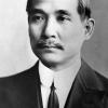 Сун Ят Сен