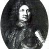 Фридрих VII